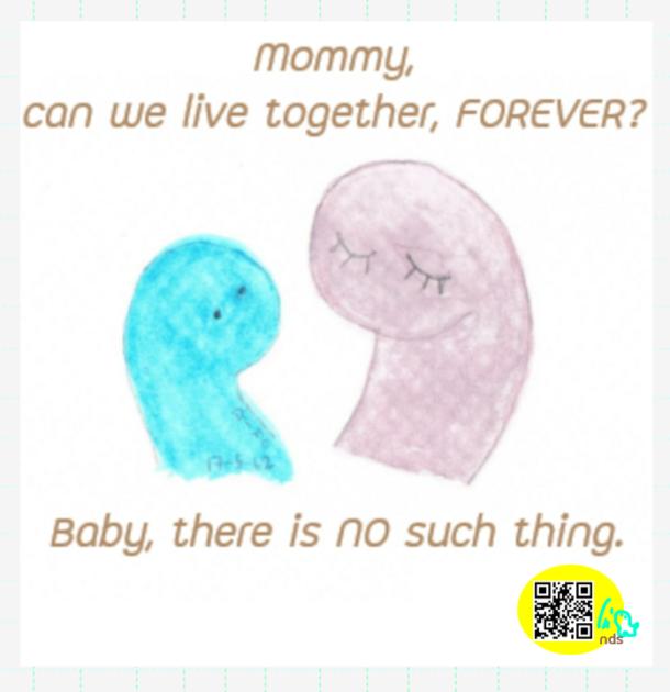 วันแม่