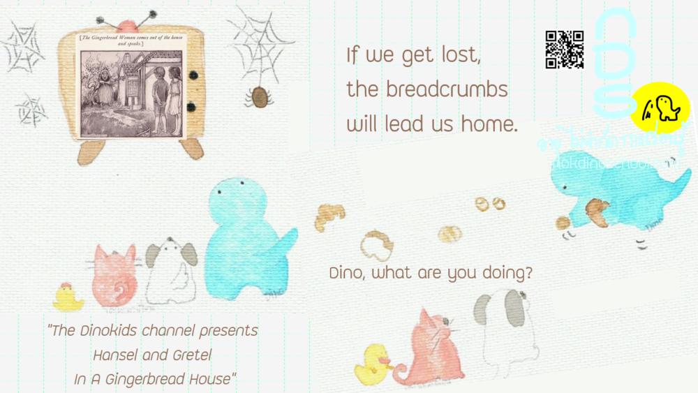 บ้านขนมปัง